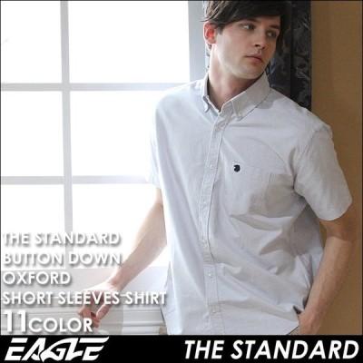 【送料無料】 シャツ 半袖 メンズ ボタンダウン オックスフォード 大きいサイズ 日本規格|ブランド EAGLE STANDARD イーグル|半袖シャツ カジュアル
