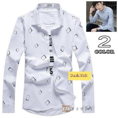 カジュアルシャツ 柄シャツ ビジネス スリムシャツ 長袖シャツ 春服 メンズ 薄手 カジュアル お洒落 トップス