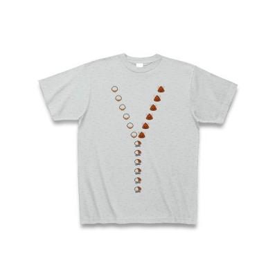 カレーファスナー Tシャツ(グレー)