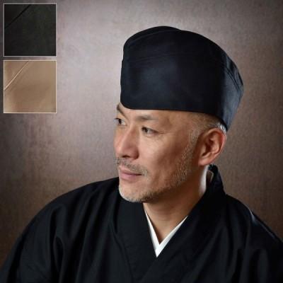 ギャリソン帽子 ギャリソンキャップ メンズ 男性用 紳士 日本製 [ギャリソン帽子 黒 ベージュ] 父の日 送料無料