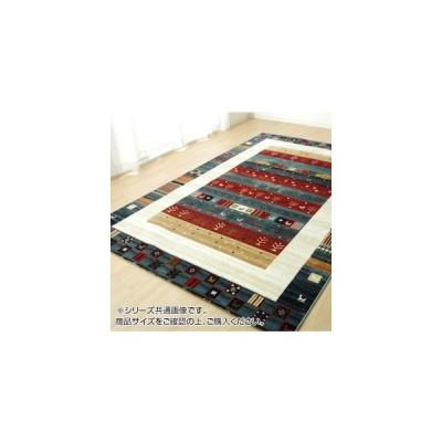 トルコ製 ウィルトン織カーペット モンデリー ネイビー 約200×250cm 2343259