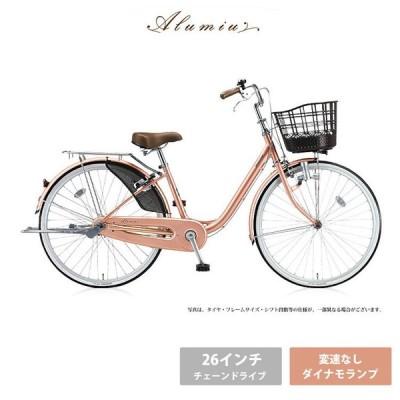 アルミーユ 26インチ 変速なし (AU60) ブリヂストン 買物・通学自転車  送料プランA 23区送料2700円(注文後修正)