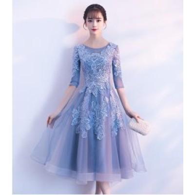 【送料無料】 パーティードレス オシャレ 袖あり 結婚式 ドレス  レース 20代 おしゃれ 大人 上品 可愛い お呼ばれ ウエディングドレス