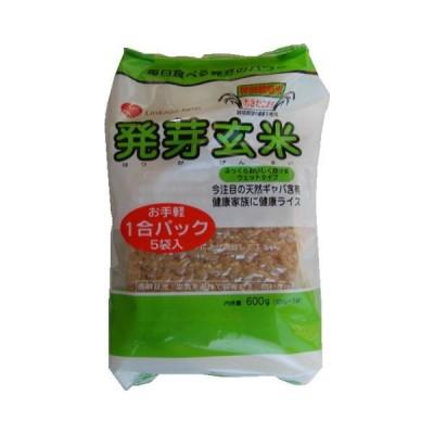 秋田産特別栽培米 発芽玄米 (栽培期間中農薬・化学肥料無使用)