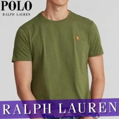 ポロ ラルフローレン 無地Tシャツ 半袖 メンズ カスタムスリム ジャージー 刺繍ロゴ ワンポイント 丸首 XS~XXL 新作 RL