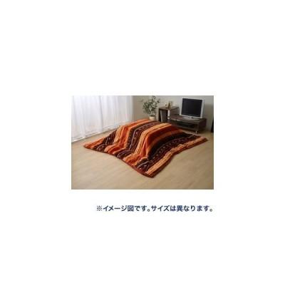 こたつ布団 正方形 なめらか やわらかタッチ 『トリアIT』 オレンジ 約185×185cm【代引不可】 [13]