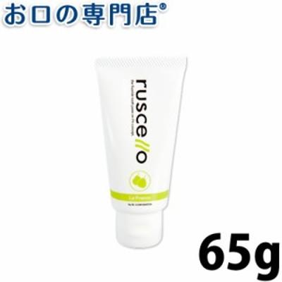【ポイント消化】 ルシェロペースト 65g  歯磨き粉/ハミガキ粉 ジーシー(GC)