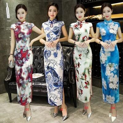 古典ドレスチャイナードレスレディースマキシ丈ワンピース4色ダンス衣装中華風フォーマルドレス結婚式パーティードレスロング丈ワンピー二枚
