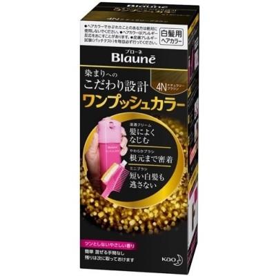 【医薬部外品】ブローネ ワンプッシュカラー 4N ナチュラリーブラウン