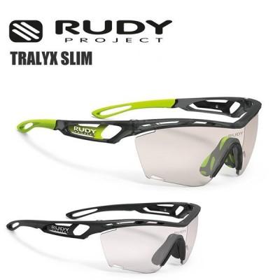 RUDY PROJECT ルディプロジェクト サングラス アイウェア TRALYX SLIM トラリクス スリム インパクトX2 スポーツサングラス ランニング ロードバイク 自転車