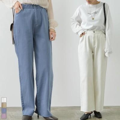 【サマーセール】 ストレートパンツ レディース チノパンツ カラーパンツ 綿100% 低身長向け 高身長向け 2021春