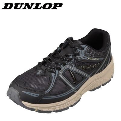 ダンロップ DUNLOP DM268 メンズ | スポーツシューズ ウォーキングシューズ | 大きいサイズ対応 | 幅広 6E | グレ−