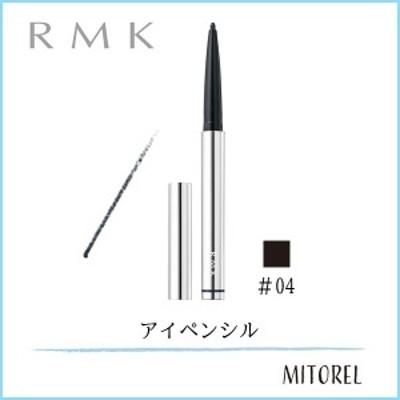 【送料無料】アールエムケー RMK ソフトメタリックアイペンシル 0.1g#04 ブラックパワー【40g】