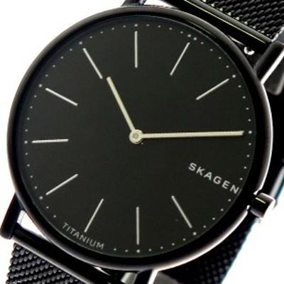 スカーゲン SKAGEN 腕時計 メンズ レディース SKW6484 クォーツ ブラック ブラック