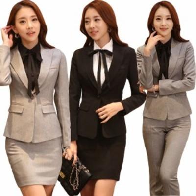 スーツ 2点セット ジャケット+スカート ジャケット+パンツ ビジネススーツ リクルートスーツ