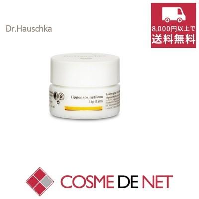 ドクターハウシュカ リップバーム 4.5ml