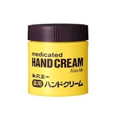【メール便(定形外郵便)OK】キスミー 薬用ハンドクリーム 75g ボトル