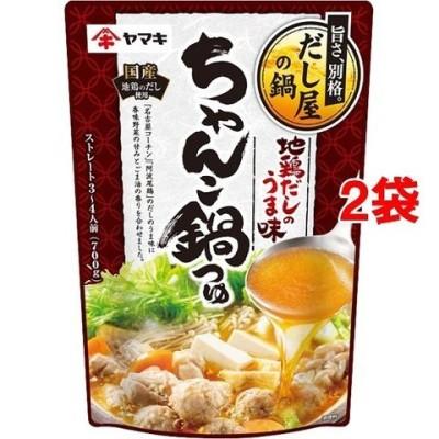ヤマキ 地鶏だしのうま味 ちゃんこ鍋つゆ (700g*2袋セット)