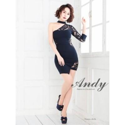 Andy ドレス AN-OK2318 ワンピース ミニドレス andyドレス アンディドレス クラブ キャバ ドレス パーティードレス