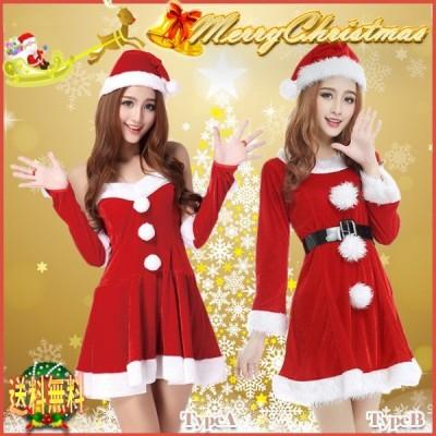 【レビューを書いてメール便送料無料】サンタガール ♪ 2タイプ 可愛い サンタクロース コスプレ フード フリーサイズ サンタ クリスマス 仮装 パーティー