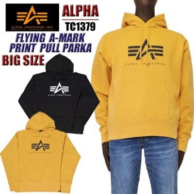 ALPHA アルファ TC1379 FLYING A-MARK プルオーバーパーカー メンズ スウェット alpha 大きいサイズ 大寸 正規販売店 送料無料