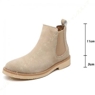 ビジネスシューズ チェルシーブーツ ビジネス サイドゴアブーツ メンズ チャッカーブーツ 革靴 皮靴 ドレスシューズ メンズブーツ かっこいい フォーマル