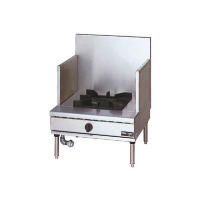業務用/新品 マルゼン スープレンジ NEWパワークック RGS-077D (旧型式RGS-077C) 幅750×奥行750×高さ450(mm) 送料無料