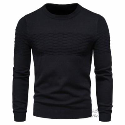 ニットセーター メンズ セーター 長袖 トップス 無地 ニット 新作 カジュアル 秋 春 メンズ シンプル