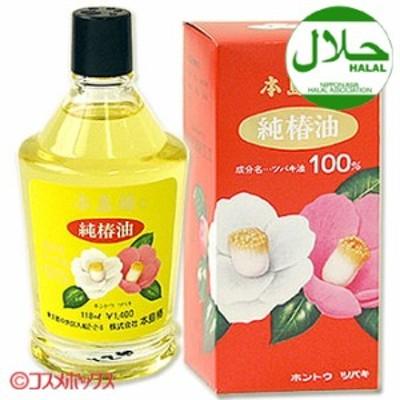 本島椿 純椿油 (椿油100%)118ml