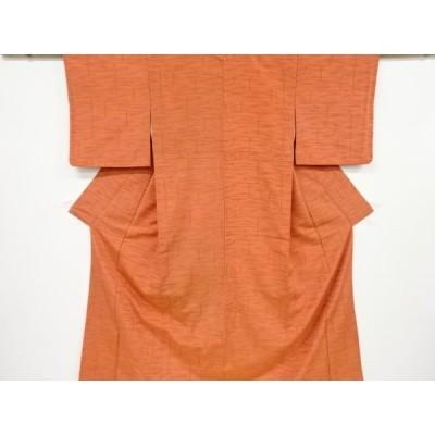 宗sou 幾何学模様織り出しお召着物【リサイクル】【着】