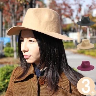 ハット フェルト つば広 帽子 レディース 中折れ サイズ調整 秋冬 ウール HAT / Simpleつば広フェルト中折れハット