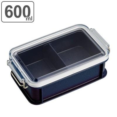 お弁当箱 1段 抗菌 コンテナランチボックス 600ml シルバーモード ( 弁当箱 保存容器 レンジ対応 食洗機対応 )