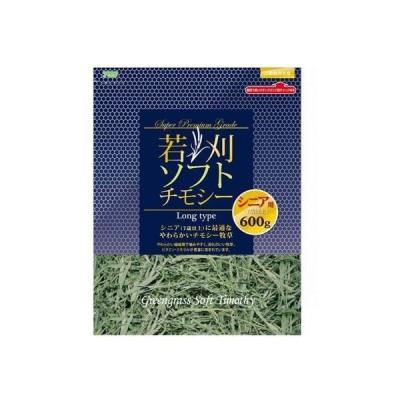 アラタ 若草ソフトチモシー シニア用/600g