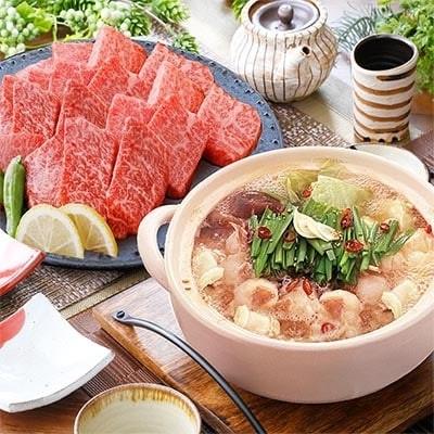 A5等級黒毛和牛やわらか焼肉・牛ホルモン(もつ鍋スープ付)