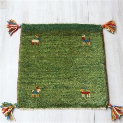 ギャッベ イラン遊牧民カシュカイ族手織りラグ チェアマット 座布団サイズ40x44cm グリーン 動物のモチーフ