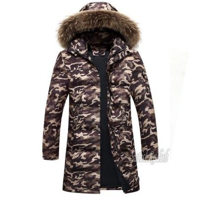 ダウンコート ロングコート メンズ 欧米風 防風 防寒 保温 フード付き フェイクファー襟 厚手 迷彩 カモフラージュ カモフラ柄 冬