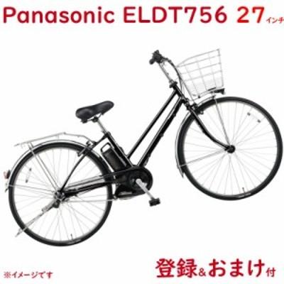 パナソニック ティモ・DX・27 BE-ELDT756B ピュアブラック 27インチ   2020年モデル 電動アシスト自転車