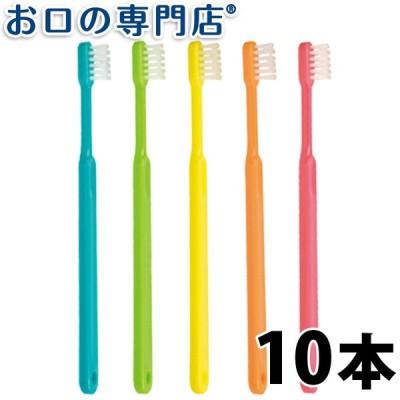 歯ブラシ 子ども用 (6〜12歳) 歯ブラシ 10本 メール便送料無料 日本製 歯科専売品 シュシュ ジュニア