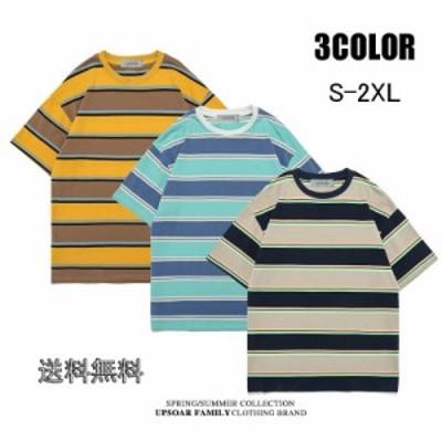 Tシャツ 半袖 メンズ サマーTシャツ 半袖 ボーダー柄 半袖Tシャツ ゆったり 夏Tシャツ クルーネック カットソー Tシャツ 色切り替え 送料