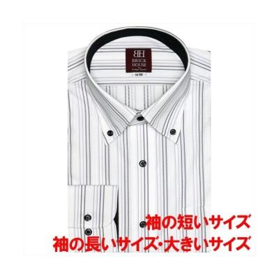 【トーキョーシャツ】 ワイシャツ 長袖 形態安定 ボタンダウン 袖の長い・袖の短い・大きい スリム メンズ メンズ クロ・グレー S-76 TOKYO SHIRTS
