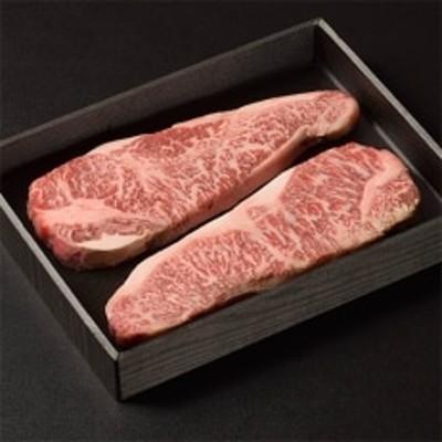 【A5ランク】厳選和牛「静岡そだち」サーロインステーキ2箱(1箱:300g×2枚)