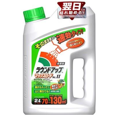 日産化学 除草剤 ラウンドアップ マックスロード Al 2L(約70〜130) 2L(70〜130)