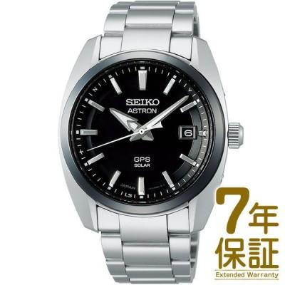 【国内正規品】SEIKO セイコー 腕時計 SBXD005 メンズ ASTRON アストロン Global Line Authentic 3X ソーラーGPS衛星電波修正