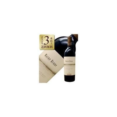 赤ワイン イタリア フォンタナフレッダ ネッビオーロ ダルバ マルネ ブルーネ 2016 750ml