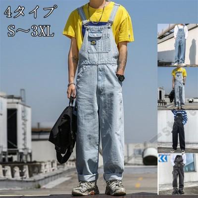 デニム オーバーオール サルエル サルエルパンツ サロペット メンズ レディース 韓国ファッション 春 春服 ライトブルー ダークブルー ブラック グレー