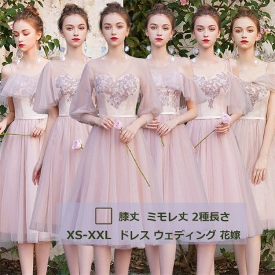 可愛いドレス パーティードレス 結婚式韓国風 お呼ばれドレス上品 レース編み上げ フォーマルドレス二次会 花嫁 お呼ばれ 発表会 エレガント 大人気 ピンク