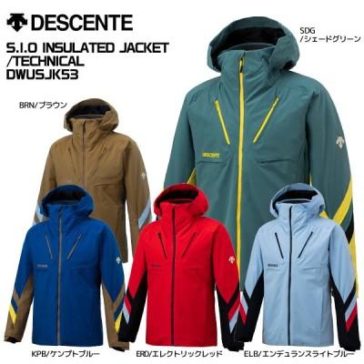 21-22 DESCENTE(デサント)【スキーウェア/早期ご予約】 S.I.O INSULATED JACKET/TECHNICAL(ジオジャケット)DWUSJK53【スキージャケット】