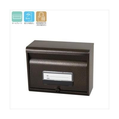 KGY 郵政型ポスト エンボスブラウン SGE-80 (APIs)