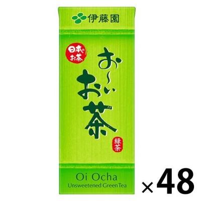 伊藤園 おーいお茶 緑茶 250ml 紙パック 1セット(48本)