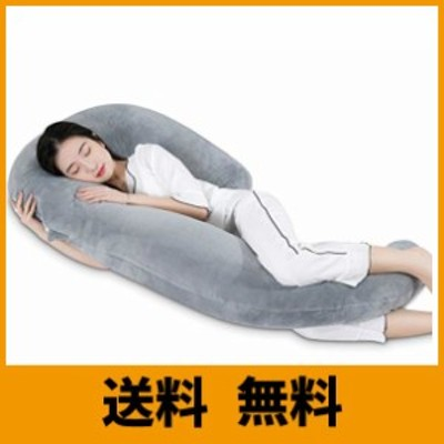 AngQi 抱き枕 抱きまくら 妊婦 男女兼用 授乳クッション 気持ちいい カバー洗える 多機能 横向き寝 ワ型 グレー